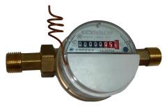Счётчик воды Тепловодохран Пульсар Ду15 с радио выходом