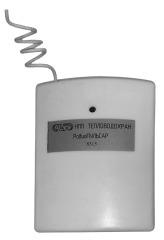 Двухканальный квартирный радиомодуль Тепловодохран Пульсар