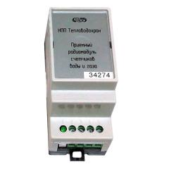 Приёмный модуль счётчиков воды и газа Тепловодохран Пульсар RS-485